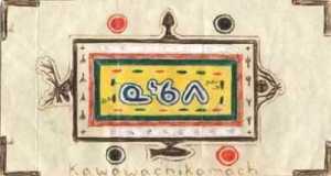 Innu Cree Surnames _ Naskapi Nation Flag